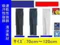 【XEBEC】春夏作業服,ツータックスラックス【ジーベック 1250】吸汗速乾/清涼素材/通気性抜群作業着
