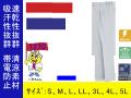 【XEBEC】春夏作業服/パンツ【ジーベック1270】防縮防シワ/帯電防止ツータックスラックス