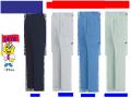 【XEBEC】春夏メンズ作業服/パンツ【ジーベック1476】新定番帯電防止ツータックラットズボン/カーゴパンツ