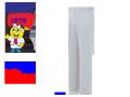 【XEBEC】秋冬作業服【ジーベック】1672ノータックピタリティスラックス◎男女兼用◎お手入れ簡単イージーケア加工