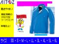 【アイトス】SS~6L多彩なカラーで個性表現が自在の作業服【AITOZ1701】秋冬用作業着帯電防止長袖ブルゾン