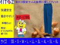 【アイトス】秋冬用作業ズボンワークパンツ(ノータック)【AITOZ 1720】帯電防止カーゴパンツ