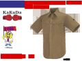 【XEBEC】メンズ作業服春夏半袖シャツ【ジーベック1792】着やすい/洗い加工作業着/サイズS~5L