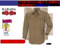 【XEBEC】メンズ作業服春夏長袖シャツ【ジーベック1793】着やすい/洗い加工作業着/サイズS~5L