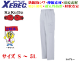 【XEBEC】春夏作業服/ツータックラットパンツ【ジーベック1916】吸汗速乾/防シワ加工/ツータックカーゴパンツ/サイズS~5L