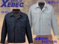 【XEBEC】秋冬長袖ブルゾン【ジーベック 2050】◎綿100%◎立体デザインで動きやすい