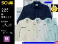 【SOWA】春夏作業服長袖シャツ【桑和_225】ユニフォーム長袖シャツ/通販/サイズM~4L