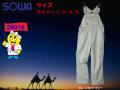 カジュアルなオーバーオール【ソウワ】つなぎ服【SOWA 29014】サロペット