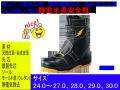 【福山ゴム工業】キャプテンプロセフティー安全靴【FUKUYAMAGOMU#3】鉄製先芯半長靴/面ファスナー/静電・耐油安全靴