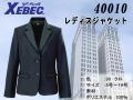【XEBEC】レディスジャケット【ジーベック40010】ブラック多機能スーツ/撥水・撥油加工/帯電防止伸縮素材/女性用スーツ