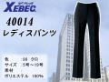 【XEBEC】事務服レディススラックス【ジーベック40014】撥水・撥油加工/帯電防止伸縮素材/高耐光加工