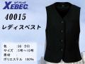 【XEBEC】事務服レディスベスト【ジーベック40015】撥水・撥油加工/帯電防止伸縮素材/高耐光加工