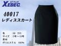 【XEBEC】事務服レディススカート【ジーベック40017】撥水・撥油加工/帯電防止伸縮素材/高耐光加工