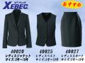 【XEBEC】事務服レディススカート【ジーベック40027】軽量・伸縮素材/高級感のあるウールタッチ、程良くフィットするシルエット