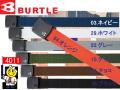 【バートル】ベルト【BURTLE 4011】軽量でタフなナイロン製◎全7色◎120cm(長さ調節可能)