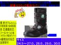 【福山ゴム工業】キャプテンプロセフティー#5安全靴【FUKUYAMAGOMU#5】ダブルメッシュで通気性良い高所用半長安全靴
