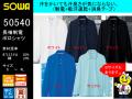 【SOWA】春夏作業着/帯電防止素材/長袖ポロシャツ【桑和 50540】吸汗速乾/通気性抜群/サイズS~4L