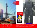 続き服【AUTO-BI オートバイ】51000長袖つなぎ【山田辰】安い&高品質が売りのスリードラゴンシリーズ
