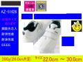 【アイトス】安全靴【AITOZ 51626】セーフティシューズ(面ファスナー)◎女性対応サイズあり◎