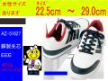 【アイトス】安全靴【AITOZ 51627】セーフティシューズ(4本ライン)◎女性対応サイズあり◎
