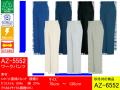 【アイトス】春夏ワークパンツ(2タック)【AITOZ 5552】帯電防止/エコ裏綿スラックス/サマーパンツ/サイズ70~130