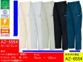 【アイトス】春夏カーゴパンツ(2タック)【AITOZ 5554】帯電防止/エコ裏綿ズボン/サマーパンツ/サイズ70~130