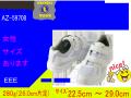 【アイトス】静電室内履きシューズ【AITOZ 59708】女性サイズ対応◎