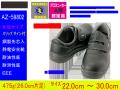 【アイトス】安全靴【AITOZ 59802】セーフティシューズ(ウレタン短靴面ファスナー)◎女性サイズあります◎静電