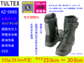 【アイトス】安全靴【AITOZ 59805】セーフティシューズ(ウレタン長面ファスナー)◎女性サイズあります◎静電