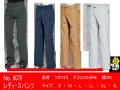 【バートル】作業服秋冬シャーリングパンツ【BURTLE 6079】サイズはS~4L/レディース作業ズボンスラックス