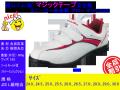 【福山ゴム】超軽量面ファスナータイプ安全靴【ArrowMax】日本人の足型に合わせて製造したアローマックス#61安全スニーカ