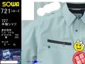 【SOWA】春夏作業服半袖シャツ【桑和_727】帯電防止作業着/サマー防汚ユニフォーム/通販/サイズS~4L、6L
