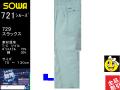 【SOWA】春夏作業服ワンタックスラックス【桑和-729】帯電防止/サマー作業着/消臭機能/作業ズボンサイズ73~120