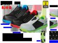 【丸五】樹脂製先芯/踵衝撃吸収/軽量設計 安全靴【マンダムセーフティー#767】通気性抜群/耐油安全靴/安全スニーカー