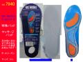 【喜多】中敷き【KITA 7940】ジェルインソール◎スポーツシューズ用◎サイズ フリーサイズ:24.0~28.0cm水洗いOK!