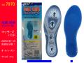 【喜多】中敷き【KITA 7970】ジェルインソール◎抗菌防臭加工◎マッサージパッドサイズ フリーサイズ:24.5~28.0cm