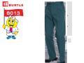 【バートル】作業服ワンタックパンツ【BURTLE 8013】