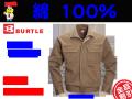 【バートル】秋冬長袖ブルゾン【BURTLE 8031】綿チノクロス100%/ソフトな着用感/防縮性/サイズM~5L