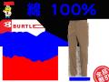 【バートル】作業服カーゴパンツ【BURTLE 8032】/チノクロス綿100%/ソフトな着用感/防縮性/サイズ73~130