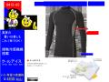 【トウワ】適圧サポート ロングスリーブシャツ【TOWA 藤和 8415】クールアイスタイプ 脇・背面メッシュ◎S~LL◎長袖