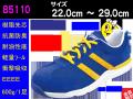 【ジーベック】レディースサイズ対応安全靴【XEBEC 85110】軽量スニーカータイプ安全靴