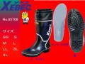 【ジーベック】吸汗性や抗菌防臭性に優れた長靴【XEBEC 85706】レディスにも対応保温レインブーツ