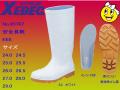 【ジーベック】先芯入りで、食品加工から建築・土木現場の安全をサポート【XEBEC 85707】安全衛生耐油長靴