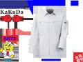 業界最安値挑戦中【XEBEC】春夏作業服【ジーベック】8873長袖シャツ