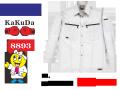 【XEBEC】kakuda/春夏作業服【ジーベック8893】角田印/長袖シャツ/サイズS~5L