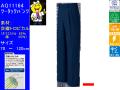 【SUN-S】作業服春夏ツータックパンツ【サンエスWA11164】◎綿のような肌触り◎作業着スラックスサイズ70~120帯電防止・吸汗・速乾素材