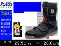 【ノサックス】高所用安全靴 甲部ゴムベルト付【NOSACKS AT207】安芸たび◎23.5cmから◎