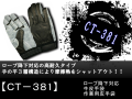 CT-381