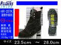 【ノサックス】甲部カバー付断熱安全靴【NOSACKS HR-207K】耐熱性の革を使用高所作業用安全靴