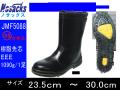 【ノサックス】半長靴タイプ 安全靴【NOSACKS JMF-5088】モアフィット ウレタン3層底建築・土木作業用安全靴